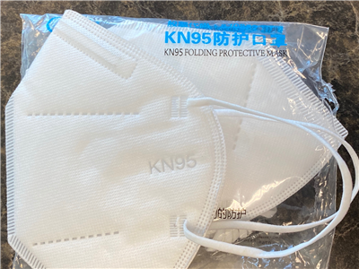 KN95 Masks (Sealed Packages of 5)